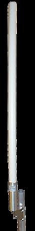 Антенна ANT 450-07M