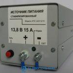 Адаптер питания Robiton TN5000S