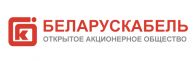 Беларускабель